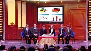 Заседание Кабинета Министров - Дизель Шоу | ЮМОР ICTV