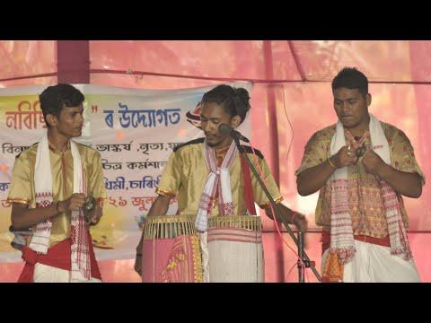 "Dhol Badon_By Subhasish Bora | Nobisi "" 17 | Assamese culture"
