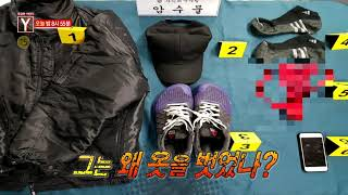 SBS [궁금한 이야기 Y] - 18년 10월 19일(금) 423회 예고 /