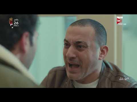 خناقة بين سعد ورزق بالمستشفى تنتهي نهاية حزينة #أبو_جبل