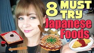8 Must Try Japanese Foods 食べるべき日本食