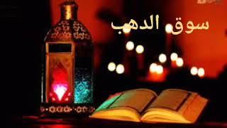 شهر ( رمضان) كريم علينا وعليكم  جميعن انشأ  الله
