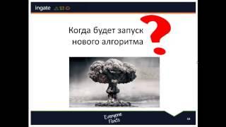 видео Изменения алгоритмов Яндекса: отмена ссылочного ранжирования