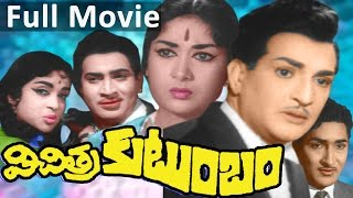 Vichithra Kutumbam Telugu Full Length Movie || NTR Movies || DVD Rip..