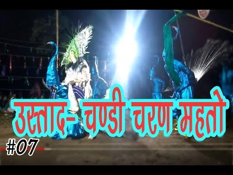 Purulia Chhau Dance 2018 ll Usatad- Chandi...