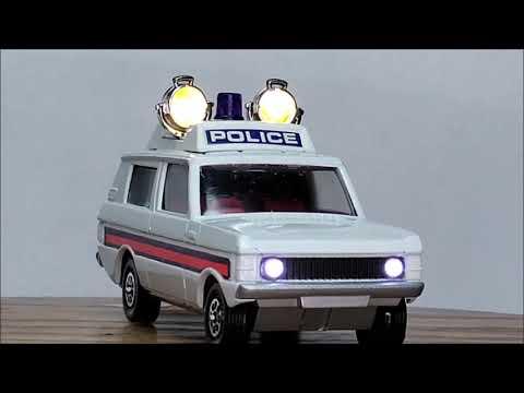 Vigilant Range Rover