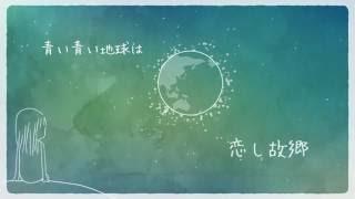 月の汽車 feat gumi    Oshiro Music 2016