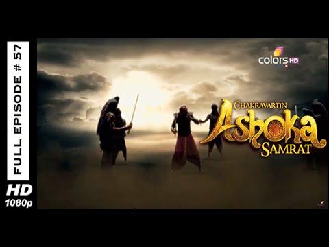 Image result for ASHoka samrat episode 57