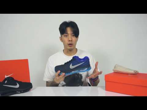 Nike Air Max 2017 [Review] (Thai)
