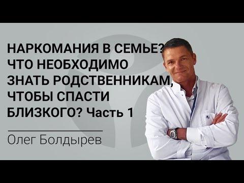 Вылечить алкоголизм в Челябинске в наркологической клинике