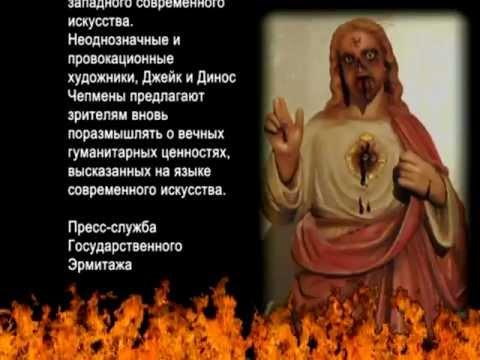 """""""Искусство"""" по Пиотровскому"""