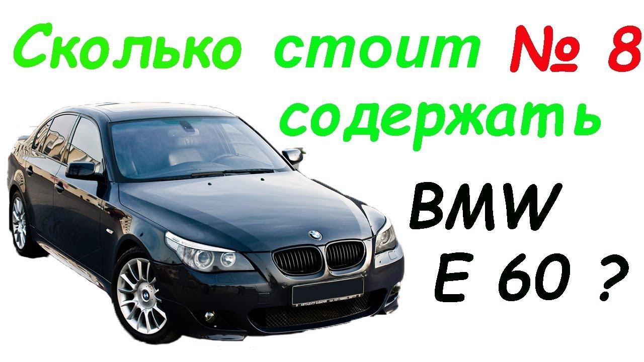 Разбор бмв х5 е53 е60 е39, запчасти б/у для bmw. Разборка bmw оригинальные б/у запчасти. А можно купить гидротрансфлрматор с нее.