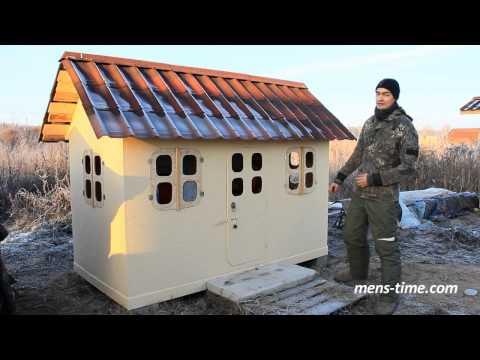 видео: Детский игровой домик своими руками