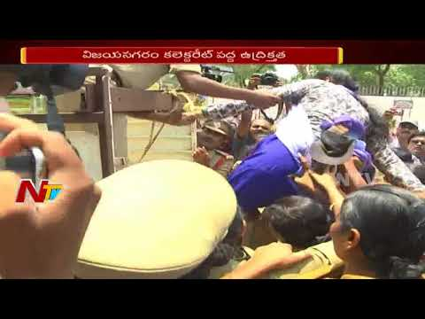Anganwadi Workers Protest At Vizianagaram Collectorate || Seek Wage Hike || NTV