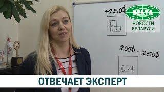 видео Апартаменты в Минске