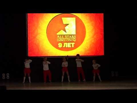 Iowa - Улыбайся. Kids Show by Ольга Собко All Stars Dance Centre 2015