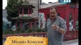 видео Кофе из Эфиопии в Санкт-Петербурге