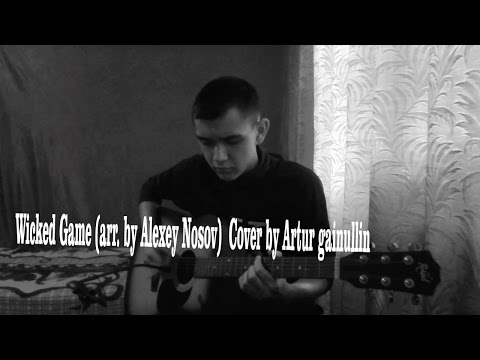 Wicked Game (arr. By Alexey Nosov)  Cover By Artur Gainullin