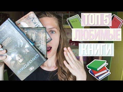 Самые популярные и интересные книги ReadRate