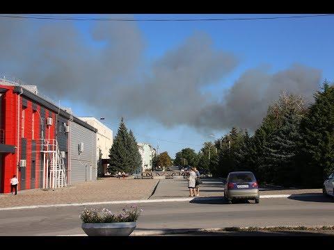 Этот город в огне. В Красном Сулине горит свалка.