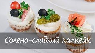 Капкейк по рецепту Джейми Оливера - Готовим Вкусно 360!