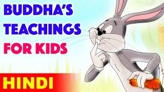 Buddha's Stories (Jataka Tales) | Full Story in Hindi | Hindi Stories for Kids | Magicbox Animation