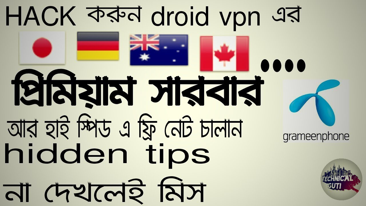 😀😀😀GP Droid VPN premium server hack without ROOT।।100% working