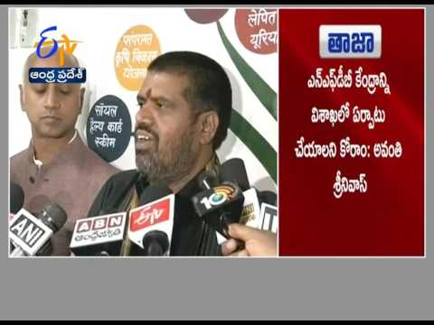 AP MP's Met Union Minister Radha Mohan Singh Over Aqua Development