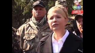 Тимошенко: оборону Херсонщини необхідно укріпити