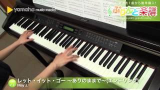 使用した楽譜はコチラ http://www.print-gakufu.com/score/detail/11851...