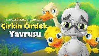 Çirkin Ördek Yavrusu - Çizgi Film Masal