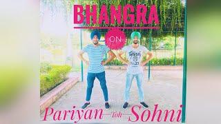 Pariyan Toh Sohni    Amrit Maan    Bhangra    Impression Of Bhangra 2018