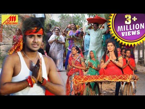 Chintu Pandey छठ पूजा Song #HD VIDEO | E Ho Mori Chhathi Maiya | Superhit Bhojpuri Chhath Puja Geet