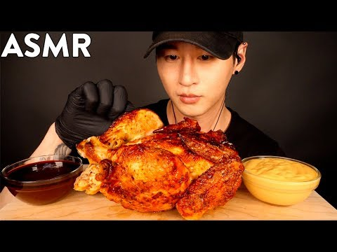 ASMR WHOLE ROTISSERIE CHICKEN + NUCLEAR FIRE & CHEESE SAUCE MUKBANG (No Talking) EATING SOUNDS
