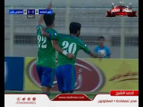 شاهد احمد الشيخ يسجل هدفه الخامس في الدوري برأسية رائعة