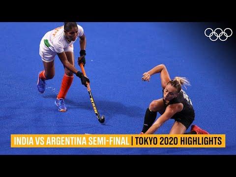 भारत को सेमीफाइनल में अर्जेंटीना से मिली हार ????| #Tokyo2020 हाइलाइट्स