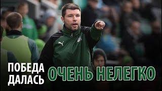 """Мурад Мусаев: """"Краснодару"""" сложно играть с такими командами, как """"Енисей"""""""