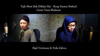Lirik Sholawat rijal vertizone - tujh mein rab dikhta hai