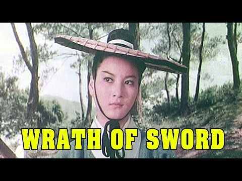 Wu Tang Collection - Wrath Of The Sword  - ENGLISH Subtitled