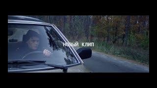 СКОРО Премьера! Алексеев Alekseev Пьяное Солнце
