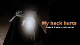My back hurts | Sayed Mustafa Almosawi