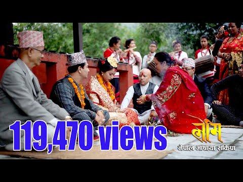 Thaun Suthaye थौं सुथय् ... Newa Film Song