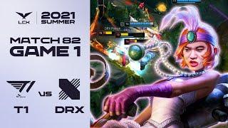 신이 '나'니까   T1 vs. DRX 게임 하이라이트   08.08   2021 LCK 서머 스플릿