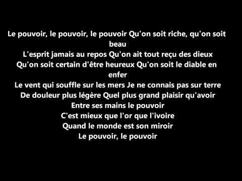 KARAOKE LE POUVOIR
