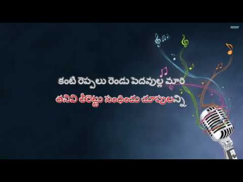 Idedo Bagunde Cheli Telugu Karaoke Song With Telugu Lyrics II MIRCHI