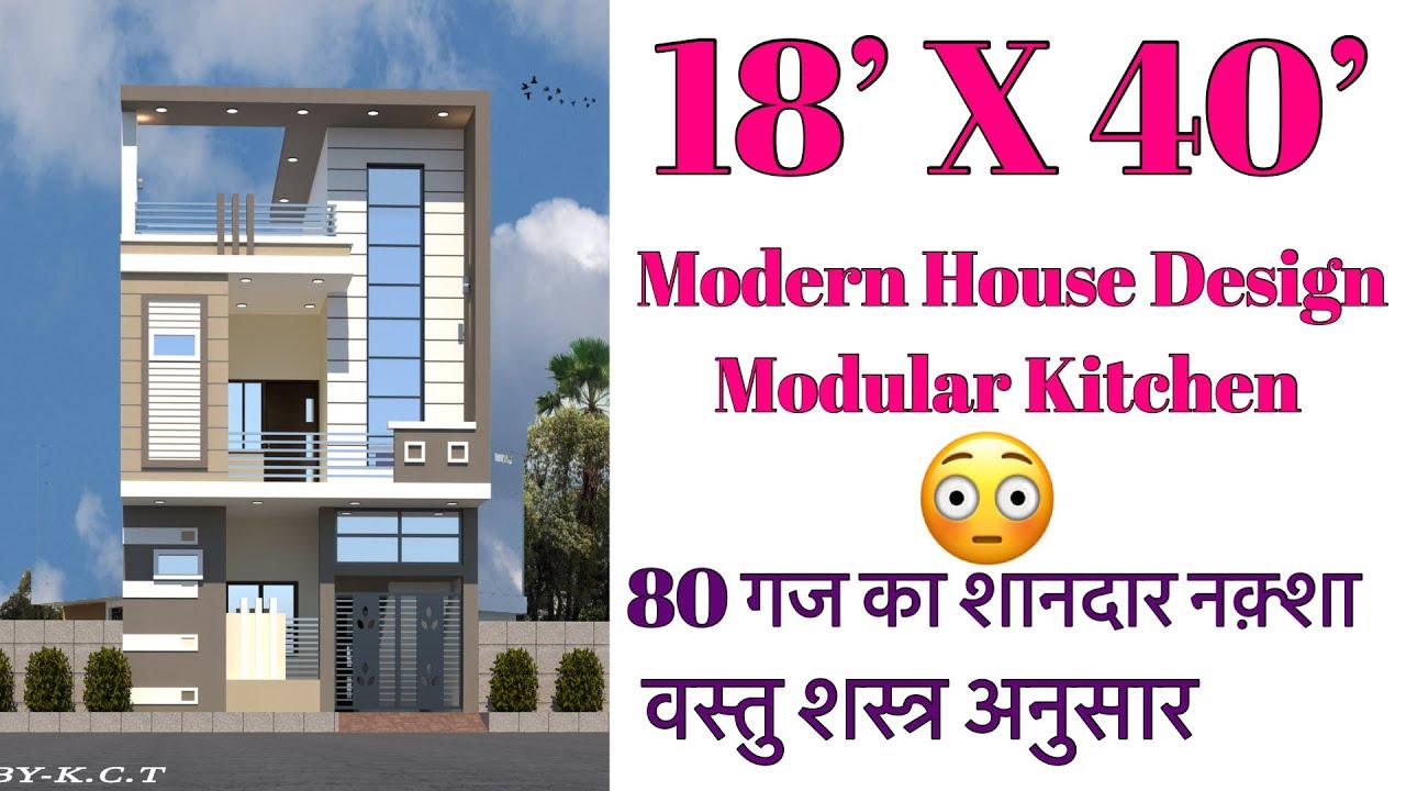 18 X 40 , House Map , Modern plan according to vastu shastra , 1BHK , 3D Elevation parking lawn