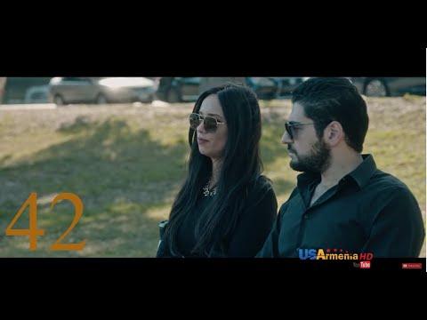 Tshnamu Ankoxnum Episode 42