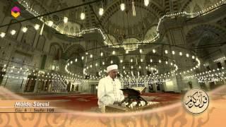 Mukabele Osman Şahin 6.Cüz - TRT DİYANET 2017 Video