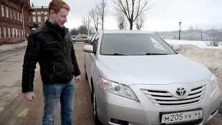 Тест Драйв Toyota Camry 2.4 от KSR 2013