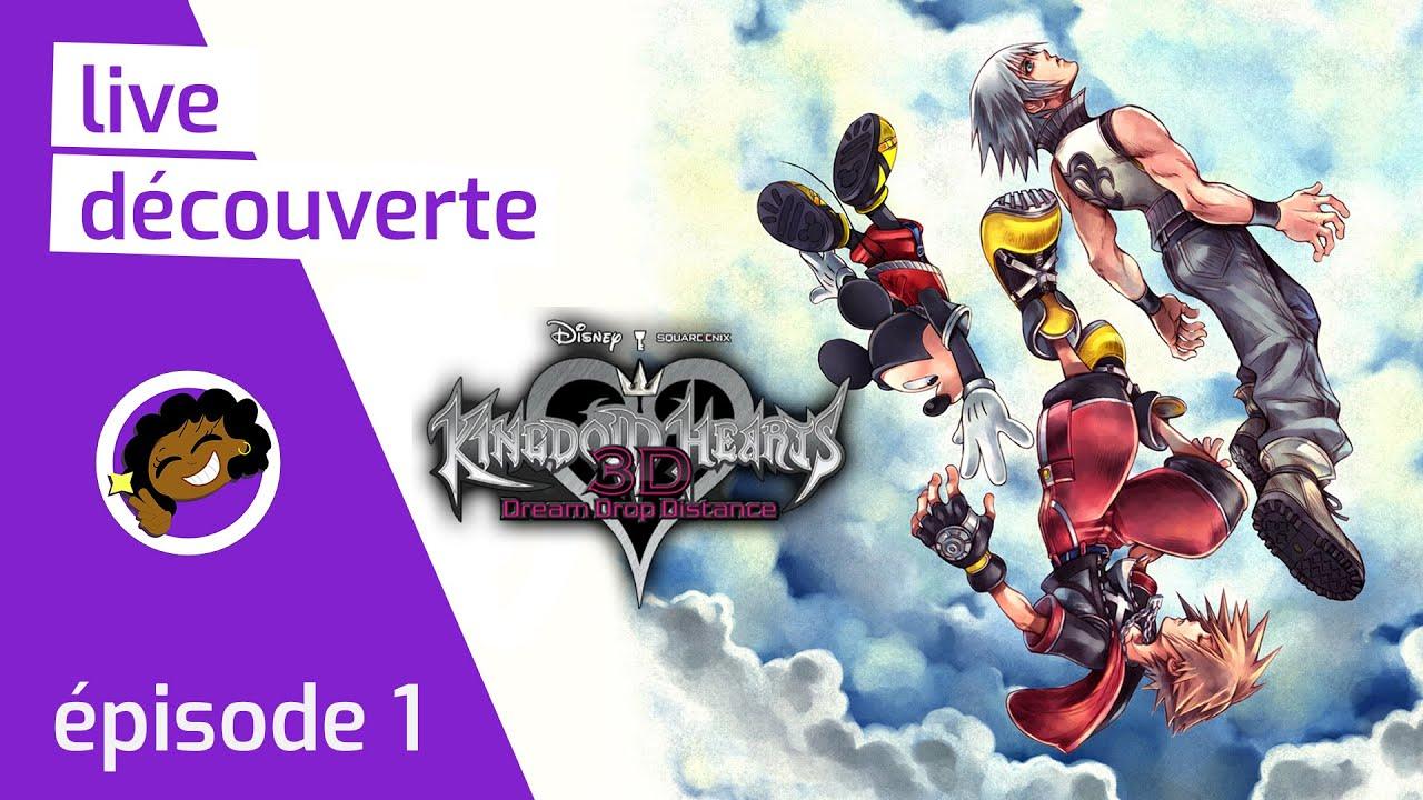 Petit Live Cadeau De Noël Kingdom Hearts Dream Drop Distance 1